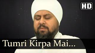 tumri kirpa mai sukh by bhai onkar singh una sahib wale