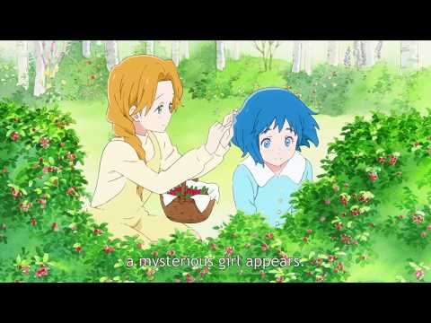 Liz And The Blue Bird | Official US Trailer