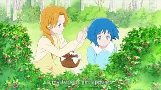 Watch Liz to Aoi Tori Anime Trailer/PV Online