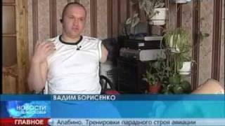 Я инвалид))) Безразличие чиновников!