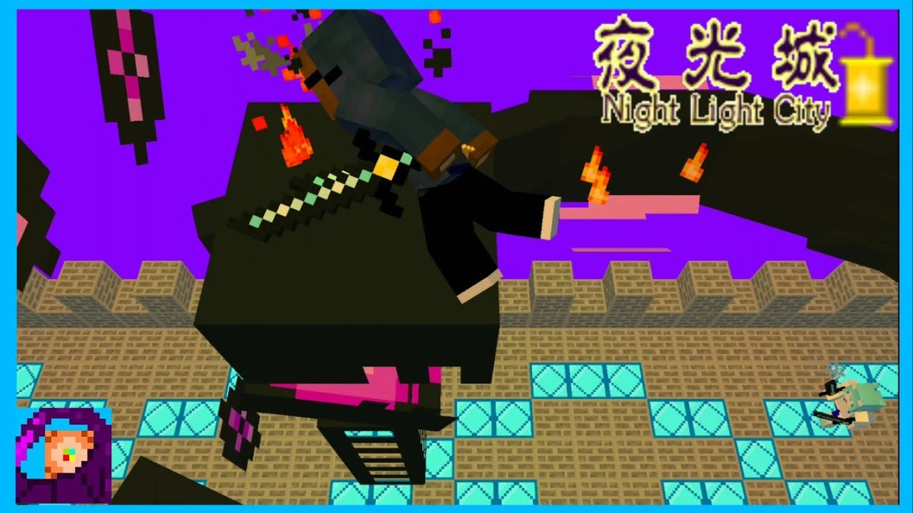 Minecraft 1.12.2 生存+RPG地圖 夜光城NightLightCity 小劇場 BOSS-遠古絕望by Sheng Yan - YouTube