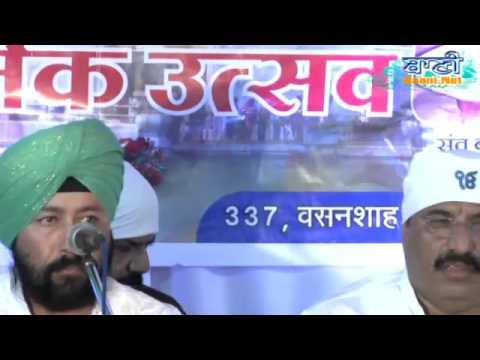 Bhai-Chamanjeet-Singhji-Delhiwale-At-Indore-On-28-Jan-2016