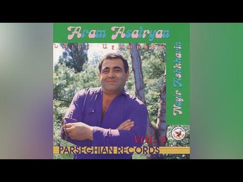 Aram Asatryan - Nayir Ashkharhin  - Full Album © 1994