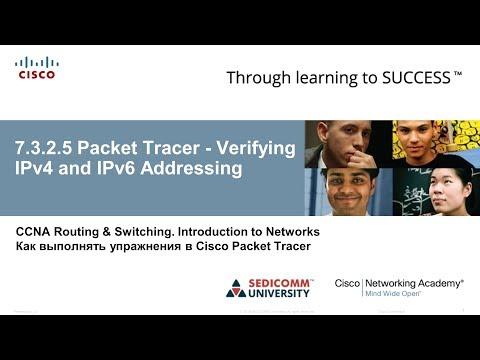 Курс Молодого Бойца 2019 Cisco Packet Tracer: Проверка адресации IPv4 и IPv6