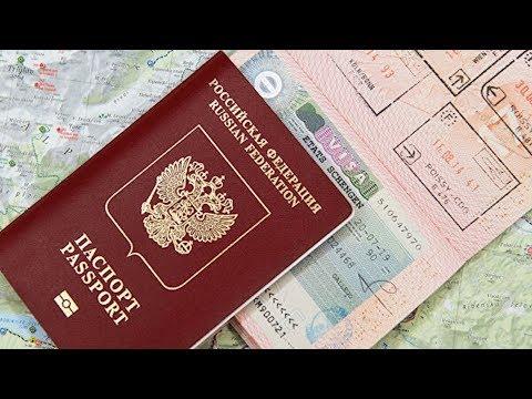 С февраля изменятся правила получения шенгенских виз