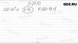 № 27.10 - Алгебра 10-11 класс Мордкович