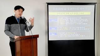 리더십챌린지-11주차강의(울산대학교)
