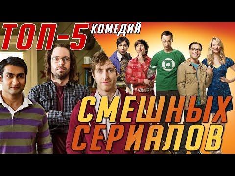 смешные истории смотреть онлайн видео от vkrugudruzei в