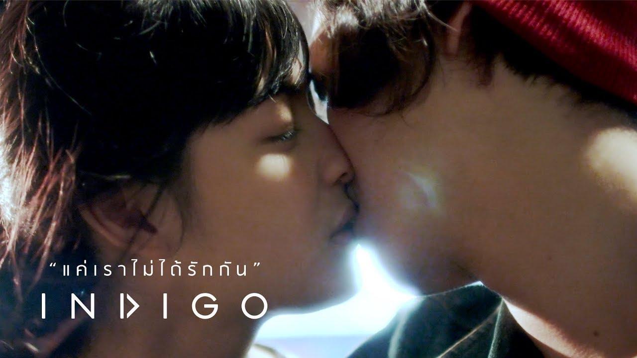 แค่เราไม่ได้รักกัน – INDIGO [Official MV] | เนื้อหาที่เกี่ยวข้องแล้วเราจะได้รักกันไหม คอร์ดที่มีรายละเอียดมากที่สุดทั้งหมด