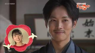 NHK『連続テレビ小説 わろてんか』Blu-ray&DVD 第3弾!6月20日(水)発売! 水上京香 検索動画 16
