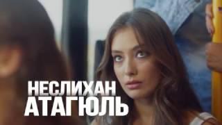 """""""Бесконечная любовь"""" на 31 канале."""