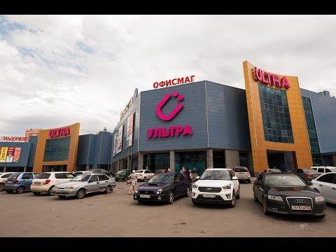 Открытие гипермаркета и копицентра ОФИСМАГ в г. Уфа. Июнь 2017