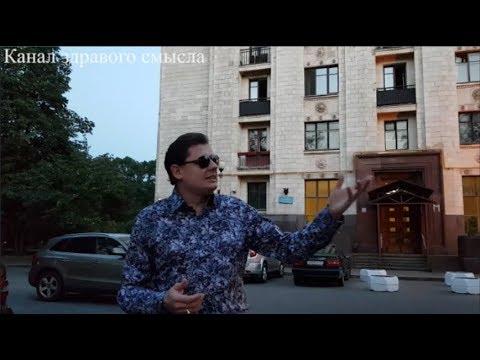 Географический факультет МГУ