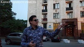 Е. Понасенков обнаружил в МГУ нового Кулибина: его выдал вентилятор