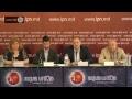 Conferinţe IPN [HD] | Autorităţile electorale refuză accesul la listele de subscripţie a S. Radu