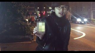 松嶋初音と1000円自動販で買う vol3 ドグチューーブ 第329回 松嶋初音 動画 19