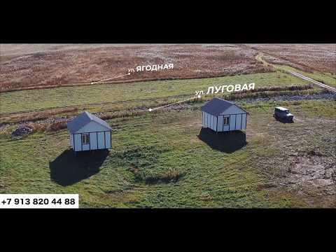 Земельные участки ИЖС в Томском районе. | 30.000р. за сотку