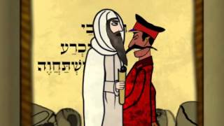 The story of Purim in moving pictures