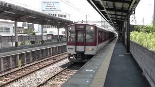 急行 名古屋行き発車!! 近鉄1233系+近鉄5200系