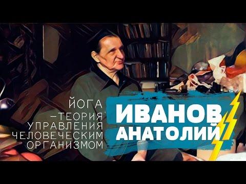 иванов владислав на сайте знакомств