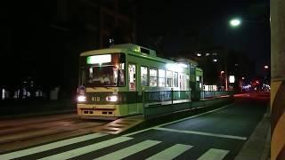 ⚠️広島電鉄800形812号『ひこぼし号』宇品四丁目発車