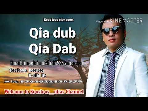 Qia qub qia dab.4/21/2018