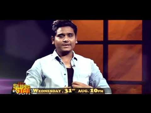 KAMAL KHAN | PTC SUPERSTAR | Wed 31st Aug | 10PM | PTC Punjabi