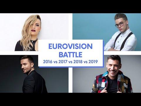 Eurovision BATTLE | 2019 Vs 2018 Vs 2017 Vs 2016 (My Favourites)