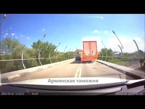 Дорога Тбилиси - Армения (02.05.2016г.)