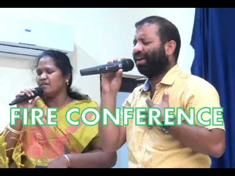 Fire Conference - Feb 5th 2018 - Anuradha Grace Fire Anointing Ministries