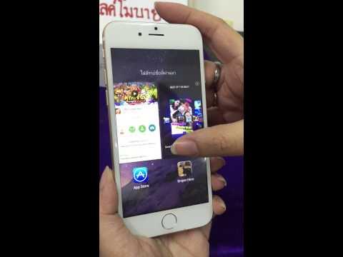 มือถือ iphone 6 งานก็อป เกาหลี เหมือนโคตร