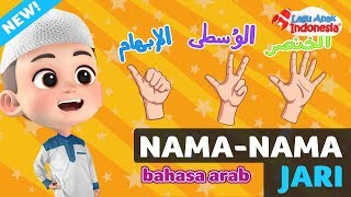 Lagu Anak Islam - Nama Jari Bahasa Arab - Lagu Anak Indonesia