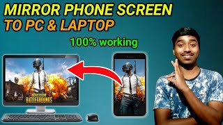 How to Mirror Screen From Mobile to PC/Laptop | How to Cast Android Phone Screen to PC \u0026 Laptop