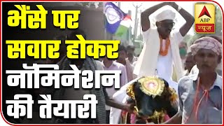People's Party Of India (Democratic) Candidate Rides Bullock Before Nomination Filing | ABP News