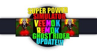 Ghost Rider Update, Roblox Gift Card Giveaway Draw Closes Super Power Simulator!!!