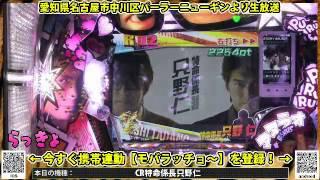 2014年10月30日、endec.TVの酒パワー関西では愛知県名古屋市中川区にあ...