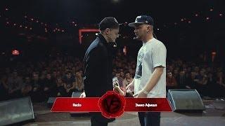 VERSUS: FRESH BLOOD (Redo VS Эмио Афишл) Round 1