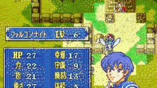 Fire Emblem: Fuuin no Tsurugi TAS in 1:02:42.05 by Toothache