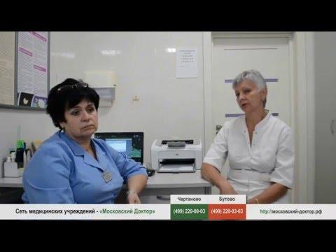 Геморрой при беременности: причины, лечение, профилактика