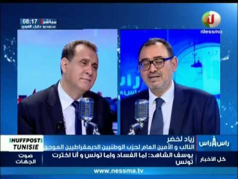 face a face du Jeudi 25 Mai 2017 avec zied lakhdar