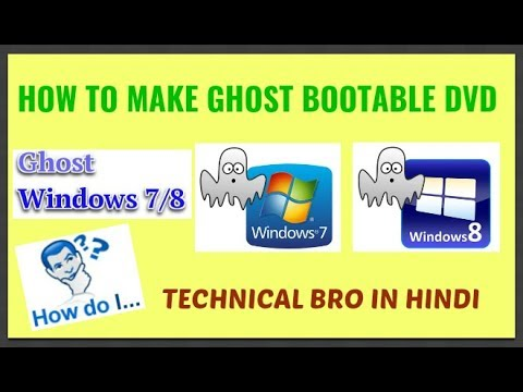 How To Make Ghost Bootable DVD/CD Of Windows XP/7/8/8.1/10 Easy With Full Details [Hindi]