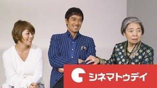 映画『海よりもまだ深く』に出演した阿部寛、真木よう子、樹木希林にシ...