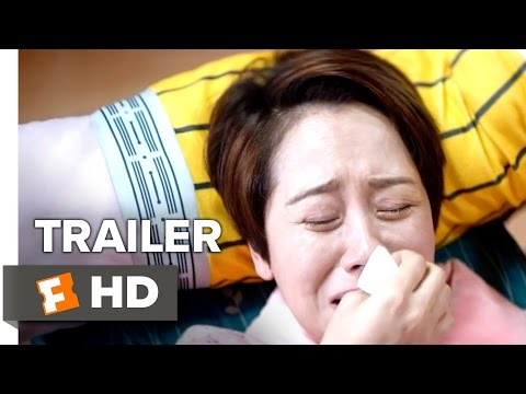 What A Wonderful Family! Trailer #1 (2017) | Movieclips Indie