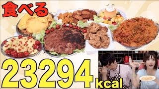 Kinoshita Yuka [OoGui Eater] Yuka Eat a Supersized Kids Meal
