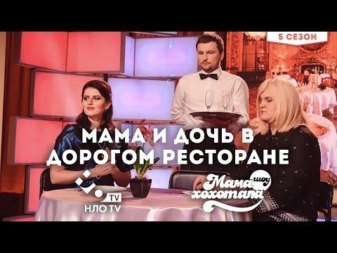 Порно мама, дочь и любовник один большой любовный