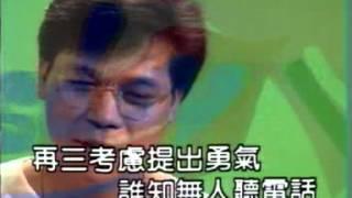 愛你歸裡拜 - 洪榮宏 thumbnail