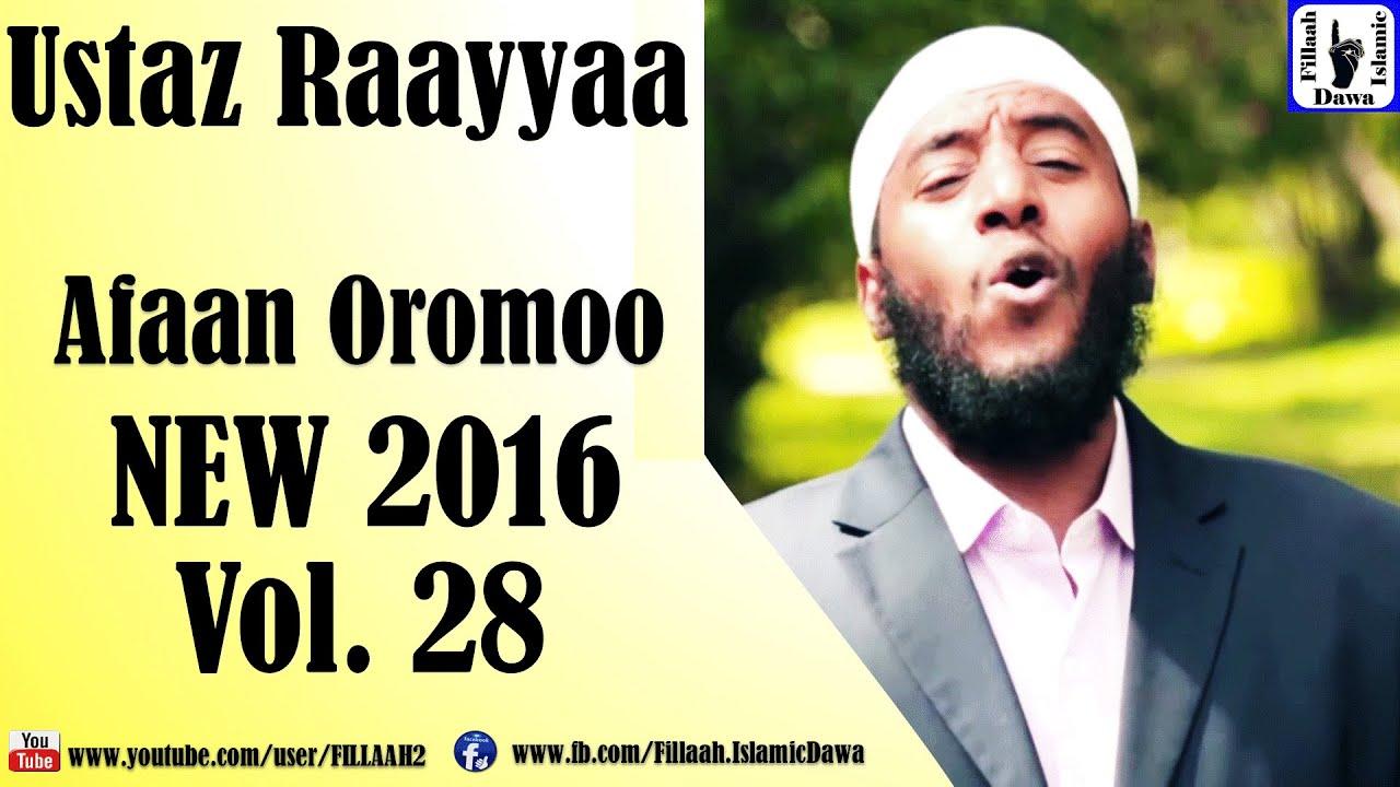 Download Raayyaa Abbaa Maccaa Vol 28 NEW 2016 | Nashidaa Afaan Oromo