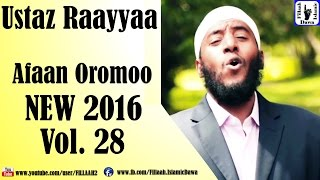 Raayyaa Abbaa Maccaa   Afaan Oromo NEW 2016 Vol. 28