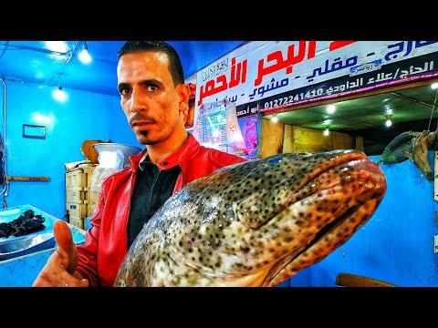 Египет. Рыбный рынок