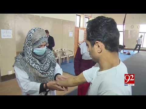 Female Physiotherapist Dr.Maria Zia serving athletes in sports complex, Peshawar